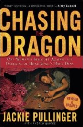 chasing-the-dragon